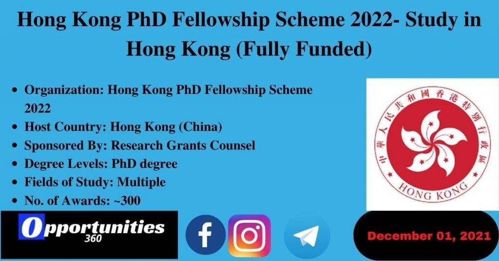 Hong Kong PhD Fellowship PhD Scheme 2022